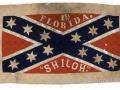confederatememorialhall_flags-08
